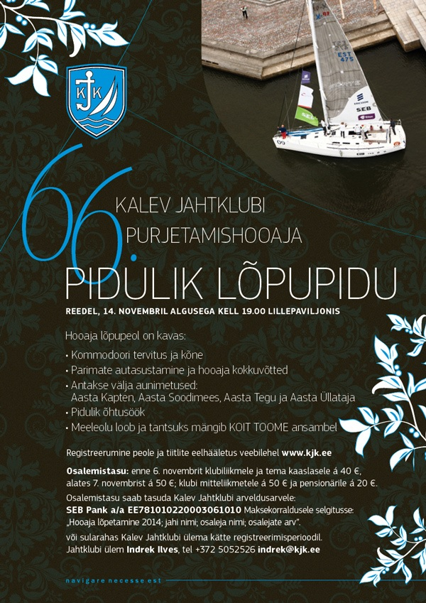 KJK lõpupidu 2014_plakat