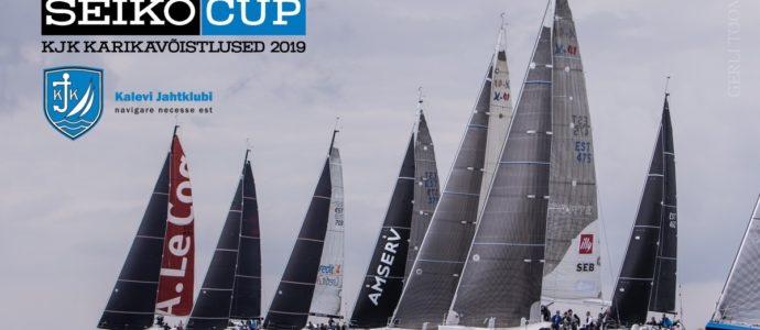 SEIKO-CUP-2019